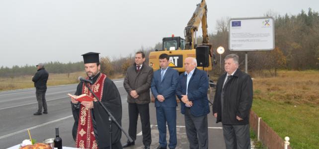 Започва рехабилитация на път II-81 Костинброд – Бучин проход – Берковица