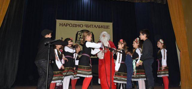 """На 17.12.2018г. в салона на НЧ """"Заря–1914″, се състоя Коледен концерт!"""