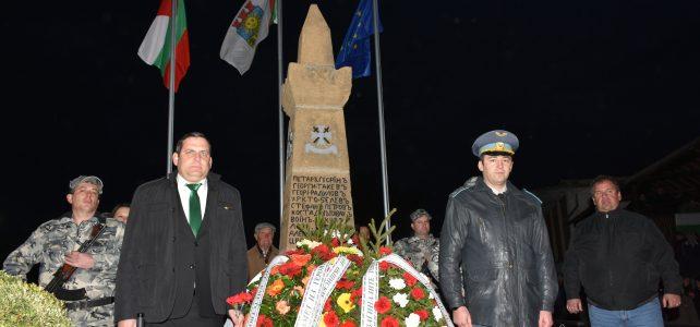 Тържествена заря – проверка в чест на 141-та годишнина от Освобождението на България и откриване на реновиран паметник в село Чибаовци се състоя днес, на 3 март 2019г.