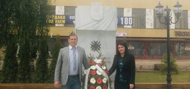 С поднасяне на венец и цветя пред паметника на загиналите за свобода в град Костинброд бе отбелязан 9 май – Ден на Победата и на Европа!