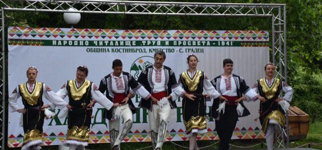 """Днес се проведе шестият Фолклорен фестивал """"Хайдушки ручей"""", в с.Градец"""