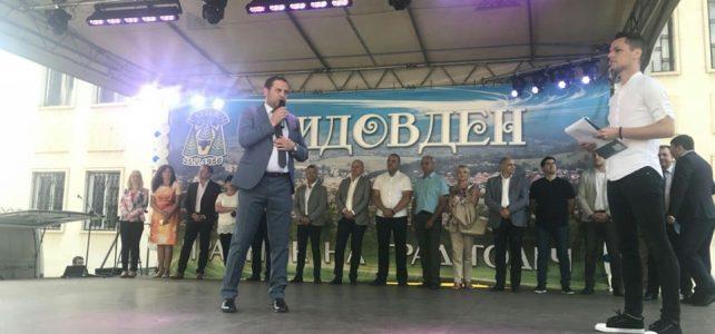 Община Годеч празнува своя празник – Видовден!