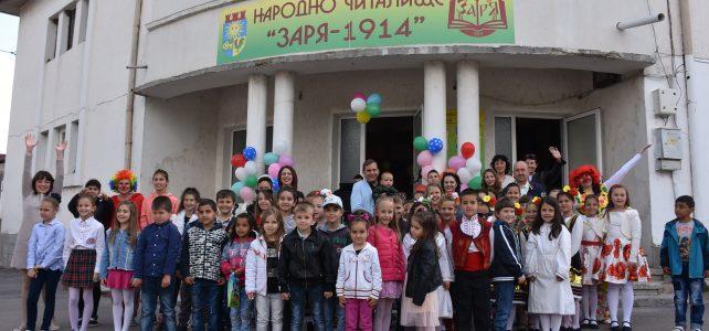 1 юни- Международен ден на детето се отбеляза с редица мероприятия в община Костинброд