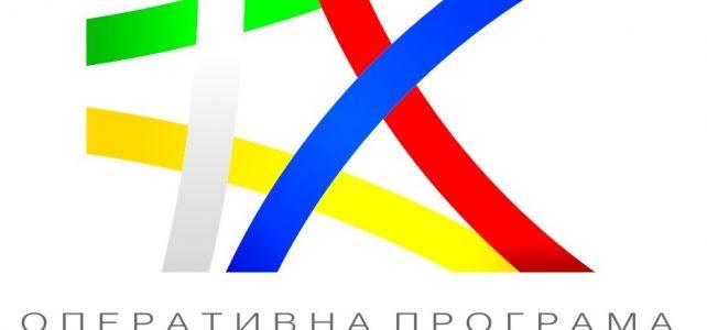 Община Костинброд стартира три нови социални проекта!