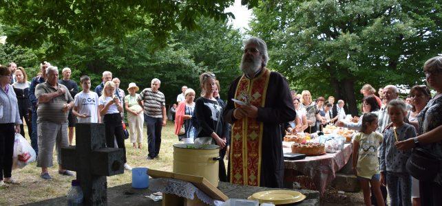 """На 17 август, събота, се състоя храмовият празник на църквата """"Успение Богородично"""" в с. Дреново"""