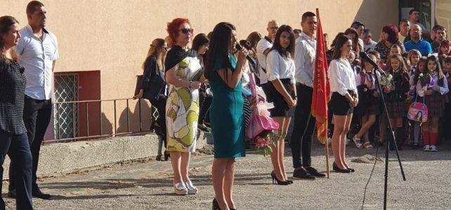 Честит първи учебен ден в община Костинброд!