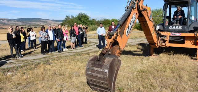 Днес се даде старт на започването на дейности по подготовка и изграждане на Ботаническа градина – парк в град Костинброд