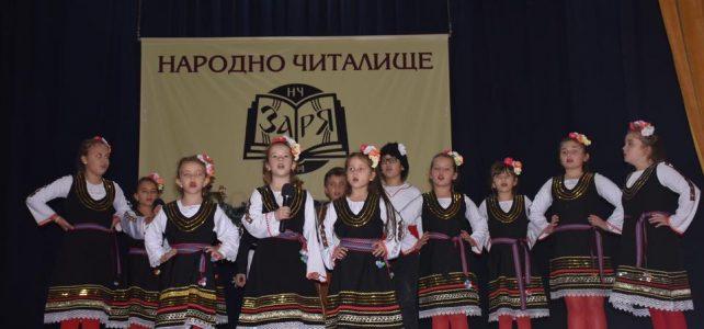 """На 22 декември 2019г. НЧ """"Заря – 1914"""", кв. Маслово дари своите съграждани с празничен Коледен концерт"""