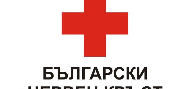 Българският Червен кръст  стартира предоставянето на хранителни продукти от първа необходимост