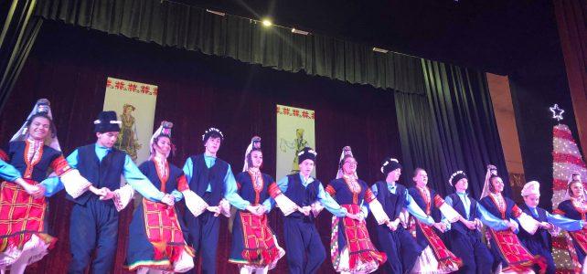 "Танцов състав ""Зорница"" – 10 години плам, танци и традиции…"