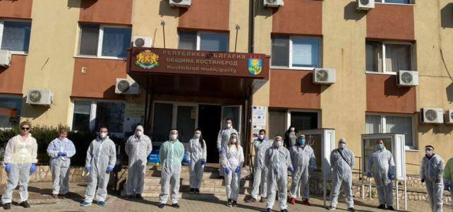 Доброволци извършиха дезинфекция в община Костинброд!
