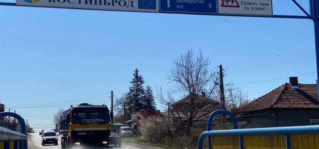 Днес се извърши дезинфекция на улици със специализирана техника във всички квартали на град Костинброд. Мерките за дезинфекция са предприети във връзка с предотвратяване на разпространението на COVID -19.