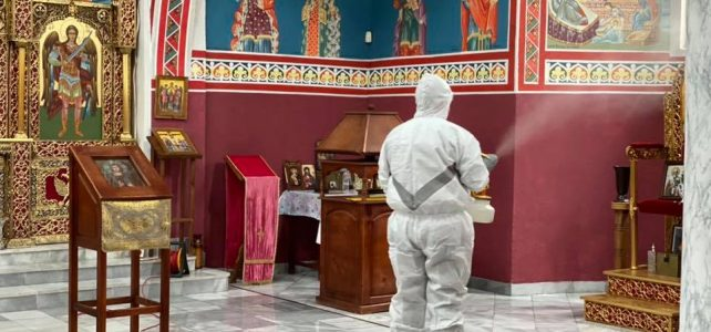 Три православни църкви в община Костинброд, които ще имат служба за Великден бяха дезинфекцирани