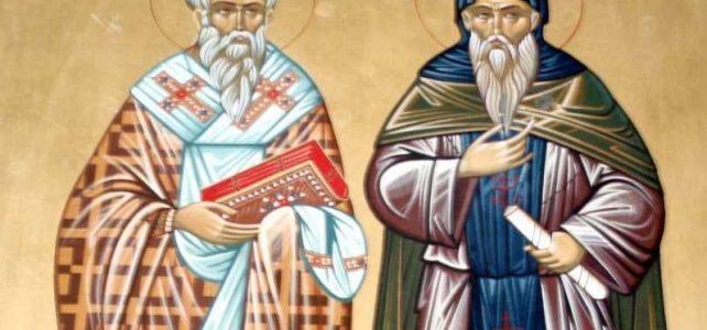 На днешната дата, 11 май, отбелязваме Деня на Св. св. Кирил и Методий!  Православната църква чества Светите братя Кирил и Методий – създатели на славянската азбука и писменост.