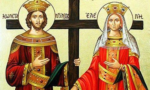 Днес почитаме Св. Св. Константин и Елена!
