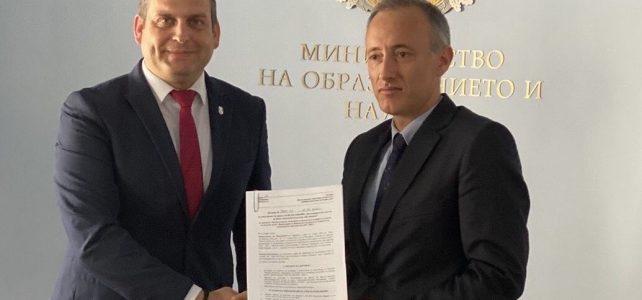 Министерството на образованието и науката предостави над 1 200 000 лева за възстановителни грижи за деца с онкохематологични заболявания