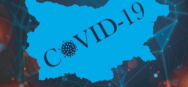 Община Костинброд апелира да се спазват противоепидемичните мерки