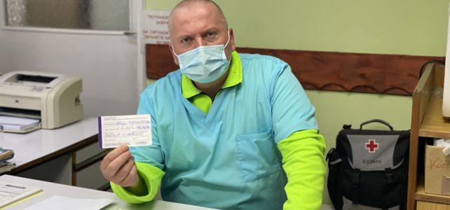 Изпращаме 2020 година с новина за първия лекар, ваксинирал се срещу COVID-19 в община Костинброд!