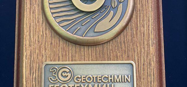 """Кметът на община Костинброд получи грамота от Проф. Дтн инж. Цоло Вутов за дългогодишното ползотворно партньорство и плакет по случай 30- годишнината от основаването на """"Геотехмин"""" ООД!"""