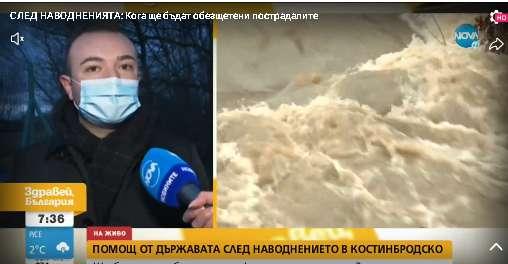 След наводненията говорят кмета на село Петърч, Борислав Борисов и заместник-кмета, Александър Ненов