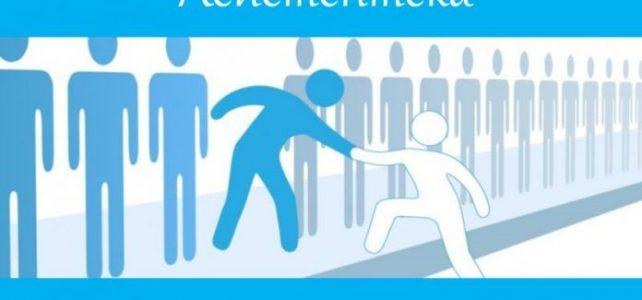 """Община Костинброд стартира нова социална услуга """"Асистентска подкрепа"""" в изпълнение на Закона за социалните услуги"""