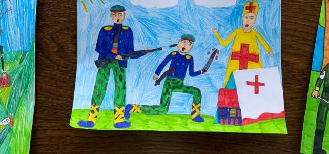 Конкурс за рисунка, организиран от БМЧК – Костинброд