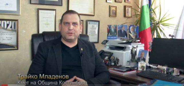 BG Маршрути – Община Костинброд