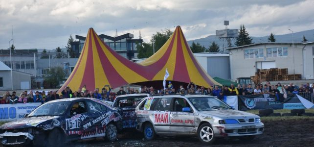 Луда надпревара се осъществи в град Костинброд на 15 и 16 май 2021г.