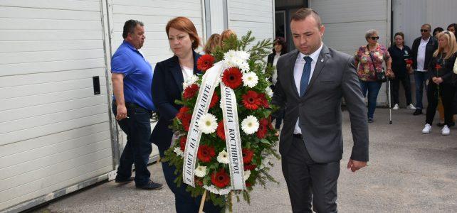 Днес, пред паметника на загиналите от производствената авария на 18.06.1968 година, беше отслужена заупокойна литургия