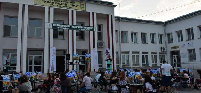 """Община Костинброд проведе второто си арт събитие: """"Рисуване и вино: Поле от слънчогледи"""""""