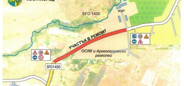 Заповед №РД-05-219 от 17.06.2021г.