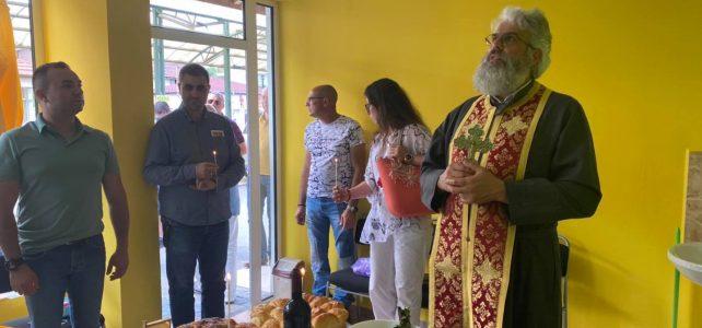 На 8 юли се откри офис на местни пчелари от община Костинброд