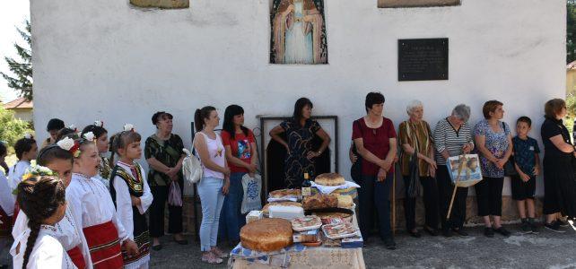 """Село Опицвет, община Костинброд днес празнува храмовия празник """"Света Неделя"""" и отбеляза 160 години от създаването на православния храм в центъра на селото"""