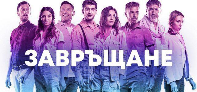 Лятната културна програма на община Костинброд продължава с кинопрожекция на 28 август от 21.00 часа на язовир Маслово.