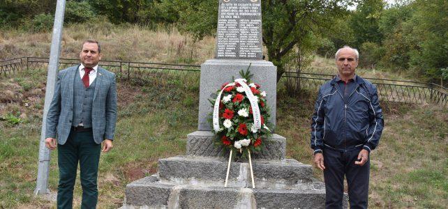 Община Костинброд почете 113 години Независима България в село Бучин проход на единствения паметник на войн в цял ръст в общината. След това откри обновеното пространство пред кметство- с. Бучин проход